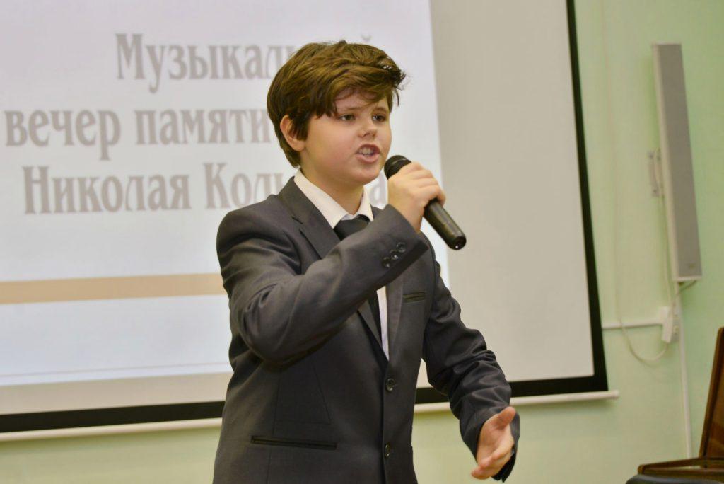 Николай Колычев, МГОУНБ, Мурманская областная библиотека